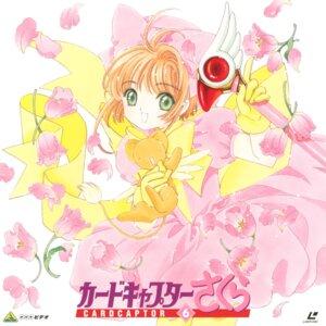 Rating: Safe Score: 5 Tags: card_captor_sakura disc_cover dress kerberos kinomoto_sakura tagme weapon User: Omgix