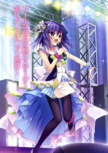 Rating: Safe Score: 42 Tags: dress honjou_kasumi izumi_tsubasu pantyhose re:stage!_project User: drop