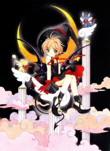 Rating: Safe Score: 7 Tags: card_captor_sakura clamp kerberos kinomoto_sakura spinel_sun User: Share