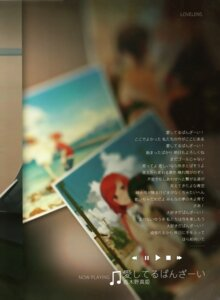 Rating: Safe Score: 5 Tags: love_live! nishikino_maki seifuku tagme yazawa_nico User: Radioactive