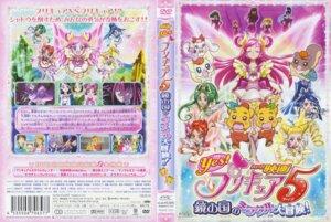 Rating: Safe Score: 1 Tags: akimoto_komachi coco_(pretty_cure) kasugano_urara minazuki_karen natsuki_rin nuts pretty_cure yes!_precure_5 yumehara_nozomi User: Radioactive