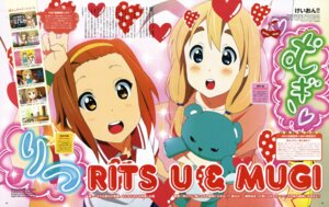 Rating: Safe Score: 10 Tags: k-on! kotobuki_tsumugi maruki_nobuaki tainaka_ritsu User: acas