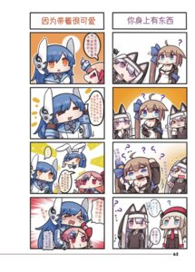 Rating: Safe Score: 4 Tags: 4koma chibi cleavage fal_(girls_frontline) girls_frontline negev_(girls_frontline) tagme User: Radioactive