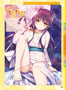 Rating: Questionable Score: 42 Tags: chikotam pantsu see_through tagme yukata User: Twinsenzw