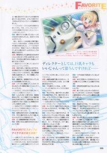 Rating: Questionable Score: 1 Tags: favorite irotoridori_no_hikari irotoridori_no_sekai nikaidou_ai pantsu shida_kazuhiro text User: shinkuu