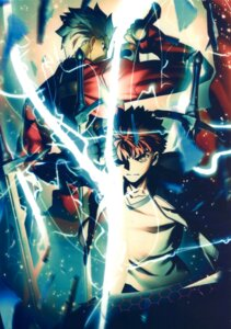 Rating: Safe Score: 28 Tags: archer emiya_shirou fate/stay_night sword takeuchi_takashi type-moon User: 逍遥游