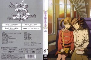 Rating: Safe Score: 5 Tags: disc_cover fukuzawa_yumi maria-sama_ga_miteru matsudaira_touko User: blooregardo