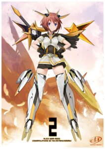 Rating: Questionable Score: 9 Tags: alice_gear_aegis kanagata_sugumi User: Halcon_Negro