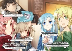 Rating: Safe Score: 11 Tags: abec alfheim_online animal_ears asuna_(sword_art_online) fairy kirito leafa lisbeth pina pointy_ears silica sword_art_online wings yui_(sword_art_online) User: kiyoe