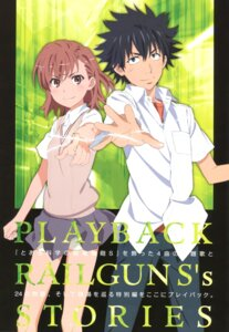 Rating: Safe Score: 15 Tags: to_aru_kagaku_no_railgun to_aru_kagaku_no_railgun_s to_aru_majutsu_no_index User: Twinsenzw