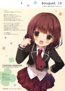 Rating: Safe Score: 39 Tags: anne_happy canvas+garden hagyuu_hibiki miyasaka_nako seifuku User: Twinsenzw