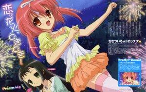 Rating: Safe Score: 12 Tags: akihime_sumomo nanatsuiro_drops yaeno_nadeshiko User: admin2