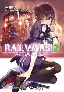 Rating: Questionable Score: 26 Tags: gun pantyhose rail_wars! tagme torn_clothes uniform vania600 User: kiyoe