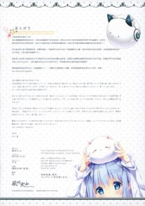Rating: Safe Score: 9 Tags: gochuumon_wa_usagi_desu_ka? kafuu_chino mocha tippy_(gochuumon_wa_usagi_desu_ka?) uniform waitress User: kiyoe
