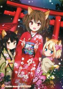 Rating: Safe Score: 64 Tags: animal_ears kimono kitsune ragho_no_erika tail User: Twinsenzw