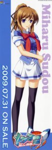 Rating: Safe Score: 6 Tags: mahiro_takeumi mecha-mimi seifuku stick_poster thighhighs User: admin2