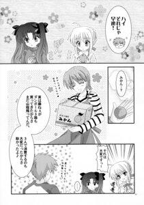 Rating: Safe Score: 4 Tags: emiya_shirou fate/hollow_ataraxia fate/stay_night fujimura_taiga monochrome saber tatekawa_mako toosaka_rin wnb yuena_setsu User: MirrorMagpie