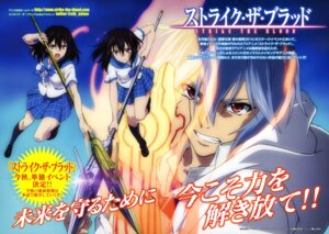 Rating: Safe Score: 20 Tags: akatsuki_kojou akatsuki_reina himeragi_yukina sano_takao seifuku strike_the_blood weapon User: drop