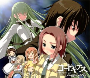 Rating: Safe Score: 8 Tags: 5_nenme_no_houkago c.c. code_geass kallen_stadtfeld kantoku lelouch_lamperouge milly_ashford nunnally_lamperouge seifuku shinozaki_sayoko shirley_fenette User: hecfa