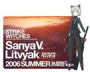 Rating: Safe Score: 9 Tags: sanya_v_litvyak strike_witches wallpaper User: enker