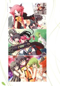 Rating: Questionable Score: 9 Tags: naked naked_apron pandora_(light_novel) tsurugi_hagane User: fireattack