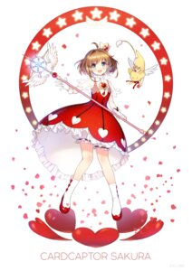Rating: Safe Score: 26 Tags: card_captor_sakura dress kangyui kerberos kinomoto_sakura weapon wings User: Spidey