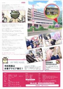 Rating: Safe Score: 5 Tags: kasukabe_akira kirishima_sakura sakura_nanako sakura_sakura User: admin2