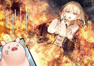 Rating: Questionable Score: 12 Tags: heat_the_pig_liver toosaka_asagi User: kiyoe