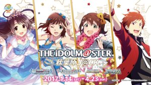 Rating: Safe Score: 15 Tags: amami_haruka kasuga_mirai see_through shimamura_uzuki tendou_teru the_idolm@ster the_idolm@ster_cinderella_girls the_idolm@ster_million_live! the_idolm@ster_platinum_stars the_idolm@ster_side-m wallpaper User: saemonnokami