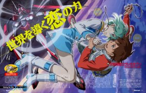 Rating: Safe Score: 11 Tags: eureka eureka_seven mecha mizuhata_kenji nirvash_typezero renton_thurston User: 7Th