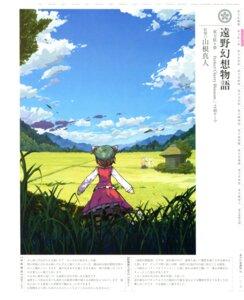 Rating: Safe Score: 6 Tags: animal_ears chen landscape nekomimi touhou yamane_masato User: fireattack