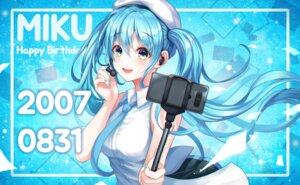 Rating: Questionable Score: 22 Tags: gongha hatsune_miku skirt_lift vocaloid User: Dreista