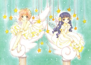 Rating: Safe Score: 3 Tags: card_captor_sakura clamp daidouji_tomoyo kinomoto_sakura possible_duplicate tagme User: Omgix