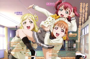 Rating: Safe Score: 21 Tags: kurosawa_ruby love_live!_sunshine!! ohara_mari ojiri_shinya seifuku takami_chika User: drop