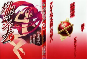Rating: Questionable Score: 6 Tags: naked sasakura_ayato shakugan_no_shana shana User: vita