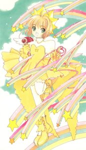 Rating: Questionable Score: 6 Tags: card_captor_sakura clamp kinomoto_sakura possible_duplicate User: Omgix