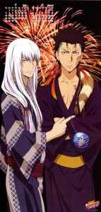 Rating: Safe Score: 5 Tags: calendar katekyo_hitman_reborn! kimono male superbi_squalo xanxus User: Radioactive