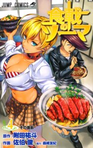 Rating: Questionable Score: 37 Tags: bra cleavage mito_ikumi seifuku shokugeki_no_soma shounen_jump tosh User: mash