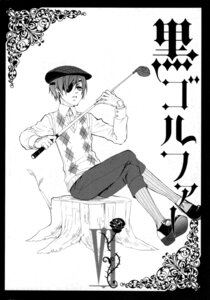 Rating: Safe Score: 2 Tags: ciel_phantomhive eyepatch kuroshitsuji male monochrome toboso_yana User: charunetra