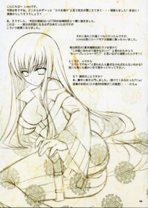 Rating: Questionable Score: 6 Tags: ass breasts c.c. code_geass monochrome sketch spread_pink zinno User: fireattack