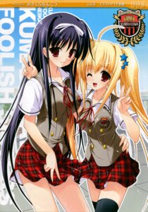 Rating: Safe Score: 18 Tags: misakura_nankotsu seifuku User: Kalafina