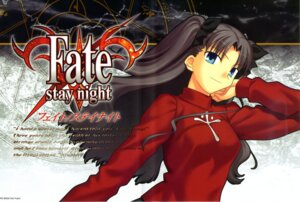 Rating: Safe Score: 16 Tags: fate/stay_night fixme toosaka_rin User: Radioactive