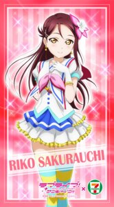 Rating: Safe Score: 30 Tags: love_live!_sunshine!! sakurauchi_riko thighhighs User: saemonnokami
