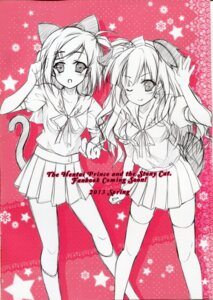 Rating: Safe Score: 5 Tags: animal_ears hentai_ouji_to_warawanai_neko jun&yuri monochrome scanning_dust screening seifuku sketch tail thighhighs tsutsukakushi_tsukiko yuriko_(jun&yuri) User: peoplo