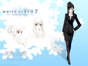 Rating: Safe Score: 23 Tags: business_suit kazaoka_mari leaf nakamura_takeshi pantyhose wallpaper white_album white_album_2 User: Devard