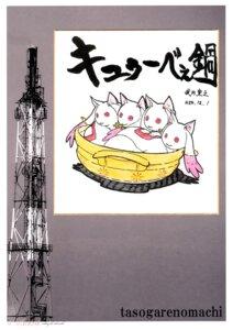 Rating: Safe Score: 3 Tags: kyubey puella_magi_madoka_magica takeuchi_noboyuki User: Hatsukoi