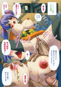 Rating: Explicit Score: 19 Tags: breast_grab breasts censored corset extreme_content lactation nipples nopan open_shirt paizuri penis pussy sex sukesaburou thighhighs User: midzki