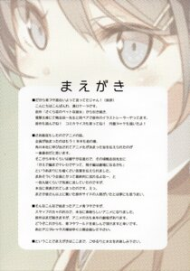 Rating: Safe Score: 4 Tags: mizoguchi_keiji ntype sakurajima_mai seifuku seishun_buta_yarou_series User: kiyoe