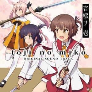 Rating: Safe Score: 12 Tags: animal_ears disc_cover etou_kanami mashiko_kaoru seifuku sword tagme thighhighs toji_no_miko yanase_mai_(toji_no_miko) User: saemonnokami