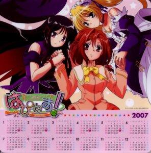 Rating: Safe Score: 6 Tags: calendar cleavage happiness hiiragi_anri kamisaka_haruhi maid ozeki_miyabi seifuku takamine_koyuki User: admin2